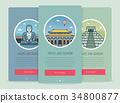 Travel composition with famous world landmarks 34800877