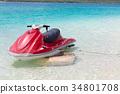 摩托艇 海 大海 34801708
