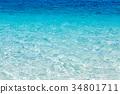 水面清澈透明 34801711