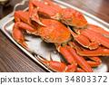 螃蟹 蟹 水煮 34803372