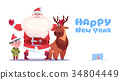 Santa Claus With Elfs On Happy New Year Greeting 34804449