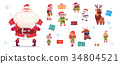 Santa Claus With Elfs Set Isolated Characters On 34804521