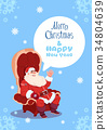 year christmas happy 34804639