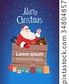 year christmas happy 34804657