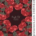Vector hydrangea flower 34804818