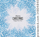 Christmas snowy forest 34804840