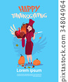 Happy Thanksgiving Day Female Chef Cook Holding 34804964