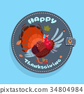 abstract design thanksgiving 34804984