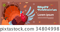 Happy Thanksgiving Day Autumn Traditional Harvest 34804998