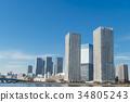 도요 스 타워 아파트 34805243