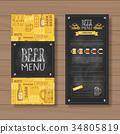 alcohol, beer, menu 34805819