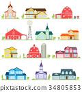 Set of vector flat icon suburban american houses. 34805853