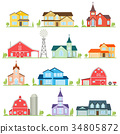 Set of vector flat icon suburban american houses. 34805872