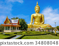 Giant Buddha Statue with Blue Sky in Thailand.  34808048