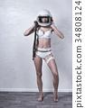 Sexy girl in helmet of astronaut 34808124