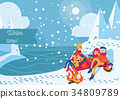 People having winter picnic with bonfire 34809789