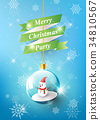 Merry Christmas with snowman in Christmas ball 34810567