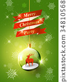 Merry Christmas with reindeer in Christmas ball 34810568