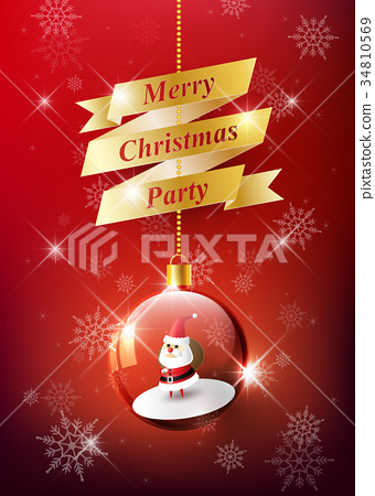 Merry Christmas with Santa Claus in Christmas dome 34810569