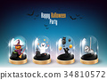 Halloween character element design in glass dome 34810572