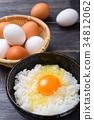 食物 食品 進餐 34812062