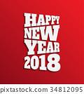 2018, greeting, happy 34812095