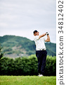 高尔夫 高尔夫球手 高尔夫球场 34812402