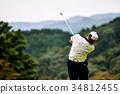 高尔夫 高尔夫球手 运动 34812455
