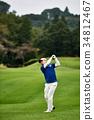 高尔夫 高尔夫球手 高尔夫球场 34812467