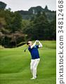 高爾夫 高爾夫球手 高爾夫球場 34812468