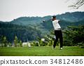 高爾夫 高爾夫球手 高爾夫球場 34812486