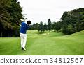 高爾夫球 34812567