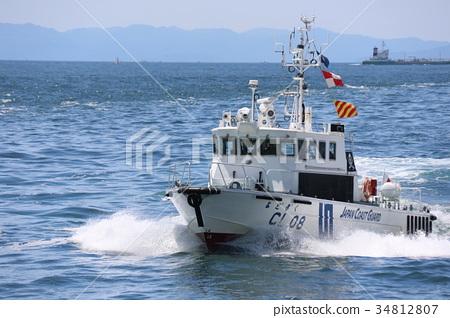 日本海上安全局培訓展示 34812807