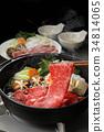 beef, japanese, food 34814065