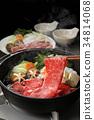 beef, japanese, food 34814068
