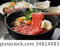 beef, japanese, food 34814083