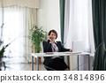 事業女性 商務女性 商界女性 34814896
