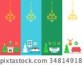 Flat design christmas interior decor set 34814918