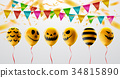 Happy Halloween decoration and party concept  34815890