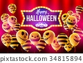 Halloween concept with Halloween Ghost Balloons 34815894