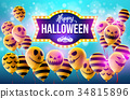 Halloween concept with Halloween Ghost Balloons 34815896