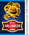 Halloween concept with Halloween Ghost Balloons 34815898