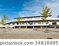 track and field stadium, ibaraki prefecture, hitachinaka 34816495