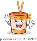 Waving cup noodles character cartoon 34816971