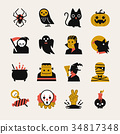 Halloween cartoon icon set 34817348