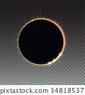 Solar eclipse - full sun eclipse. Bright light 34818537