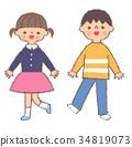 Two children 34819073