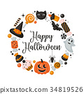 Halloween holiday banner design 34819526