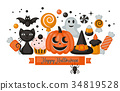 Halloween holiday banner design 34819528