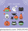 Halloween holiday cute characters set 34819546